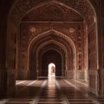 Hall d'une mosquée