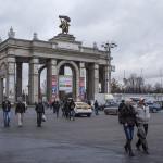 Porte principale de VDNKH