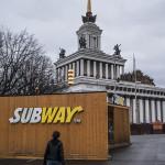 Le pavillon central et Subway