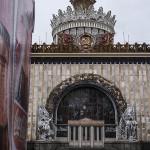 Le pavillon de l'Ukraine et Coca