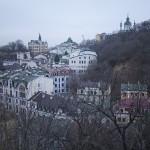 Sur une colline de Kiev